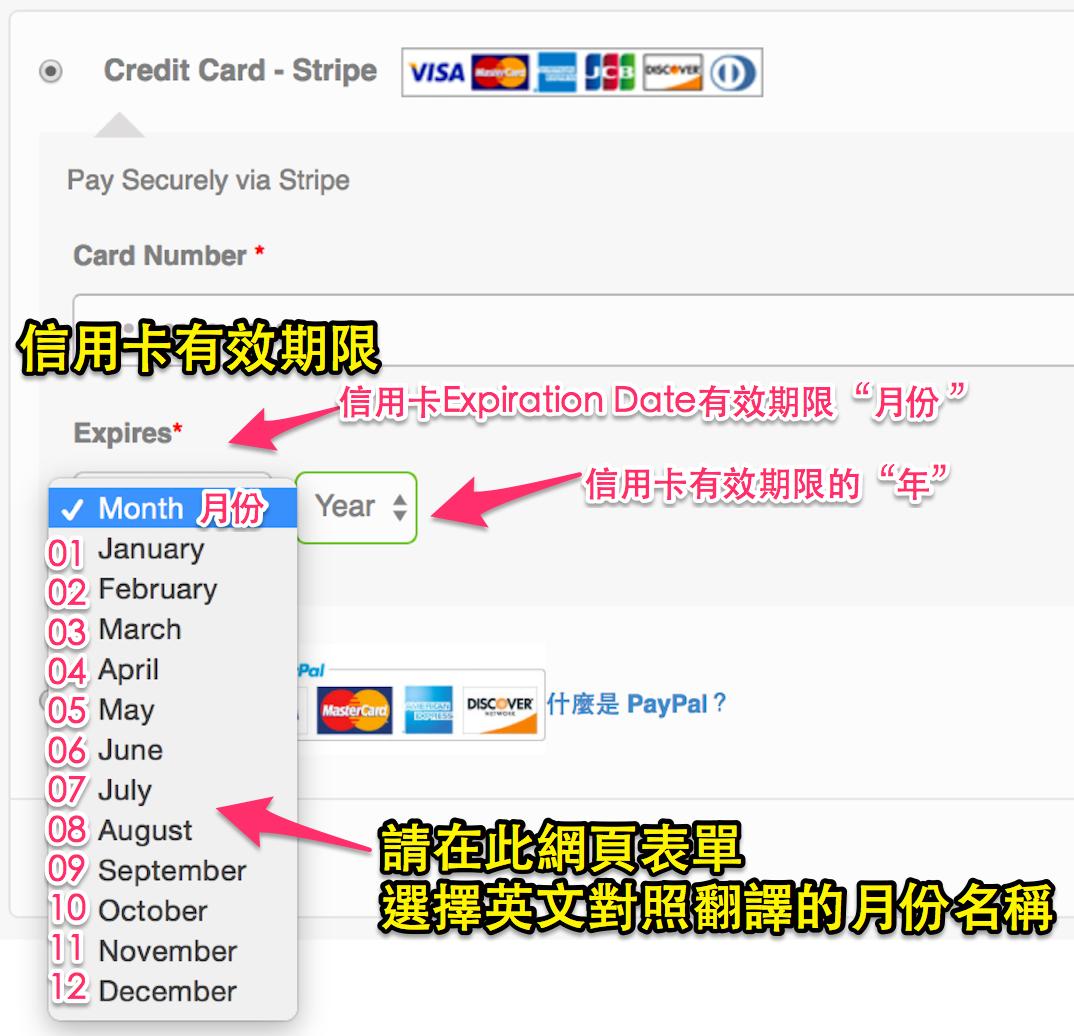 creditcardexp2